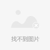取暖Q347F固定蜗轮式全焊接法兰球阀